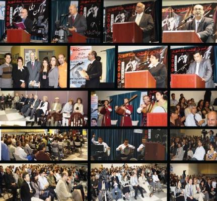 مجوعه تصاویر دیزاین شده
