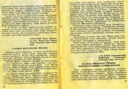 H.Ownuk Document