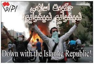 حکومت اسلامی نمیخواییم
