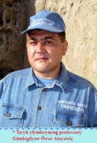د. اؤوز گوندوغدیف