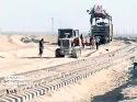 احداث راه آهن