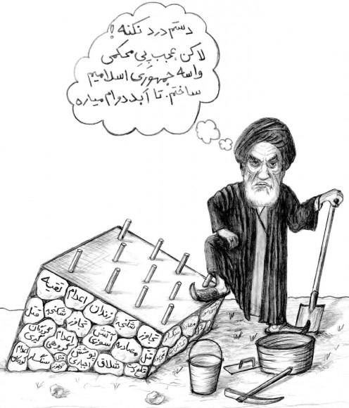 پایه های حکومت جهل و جنایت اسلامی