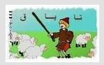 وبلاگ تایاق