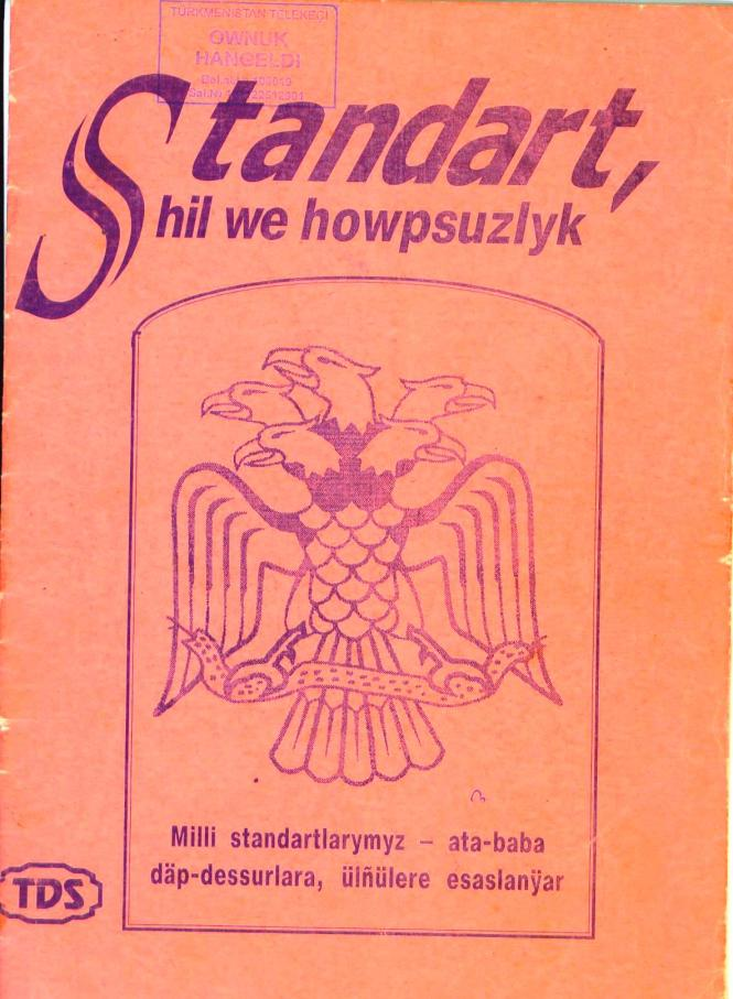 "Magazine ""Standard"" (hil we howpsuzlyk journal)"