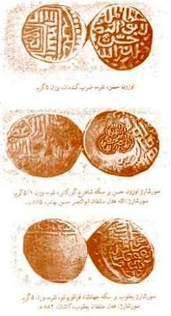 TurkmenSikgeleri03