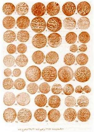 TurkmenSikgeleri04