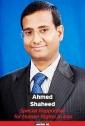 احمد شهید گزارشگر ویژه حقوق بشر