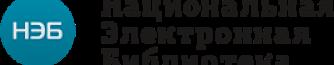 Национальной Электронная Библиотеки