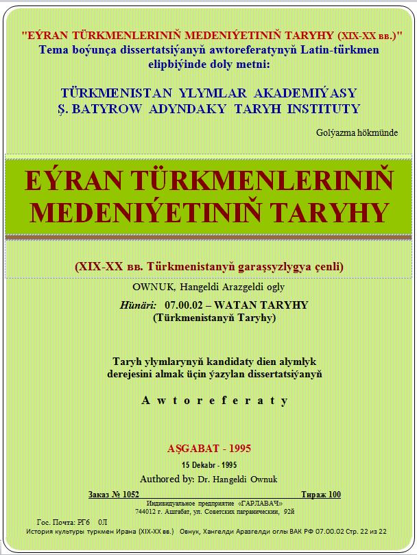 awtoreferat(Latin-turkmen)