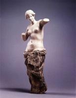 سنگ مرمراشکانی یونانی-منطقه نساء-Parthian Marble of Greek-region Nisa