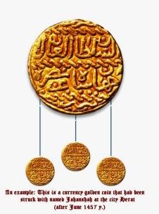 سکَه های طلا که بعداز تصرف شهر هرات در سال ۱۴۵۸ بنام جهانشاه زده شده  است.