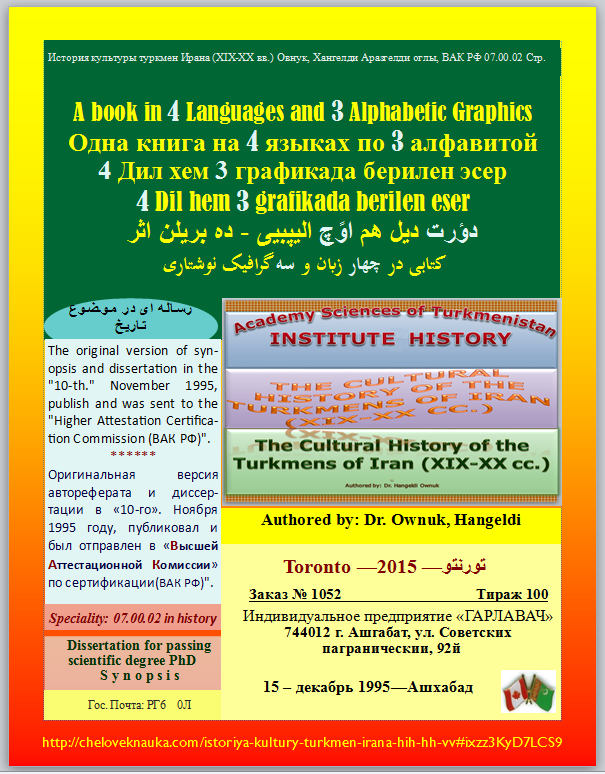 4Language_3GraphicsBook