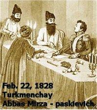 امضاء عهدنامه های تورکمنچای و آخال