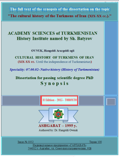 THE FULL TEXT OF THE SYNOPSIS (abstract) OF THE DISSERTATION Dr. OWNUK, H