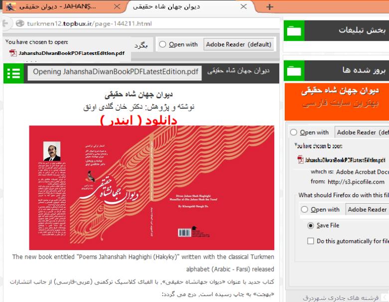 Turkmen_12_Web