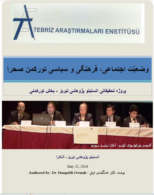 وضعیت اجتماعیُ فرهنگی و سیاسی تورکمن صحرا