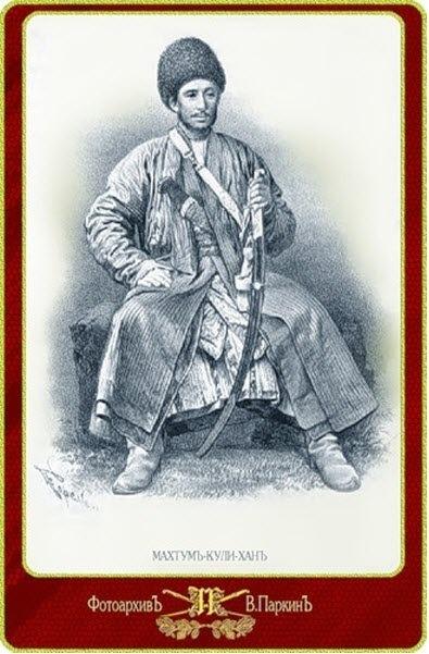 lختومقلی خان