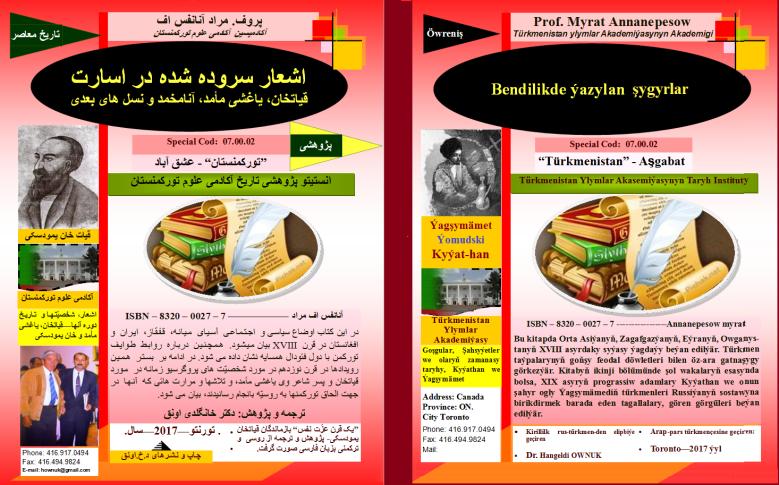 Bendilik_Farsi__فارسی_05.