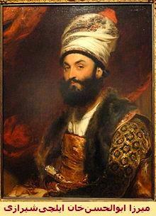 ابولحسن خان ایلچی