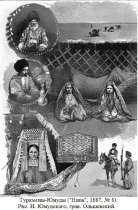 تورکمنهای یموت - تابلو نقاشی نیوا (نظر) یمودسکی-1887-ش.8-اولیشوسکی