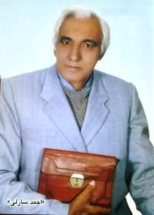 استاد احمد آقا سارلی
